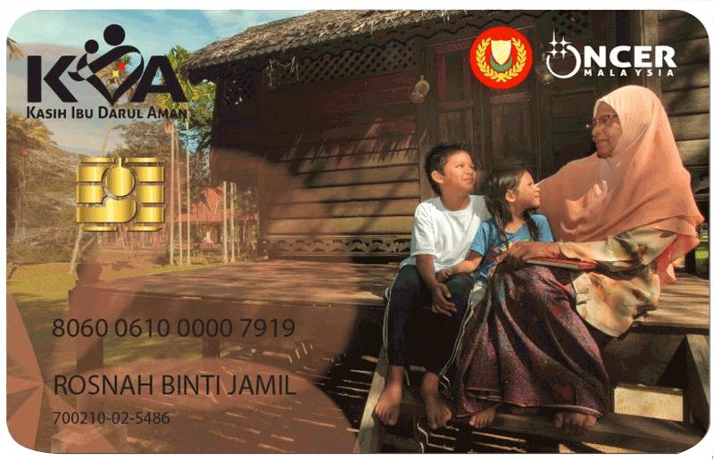 KIDA card